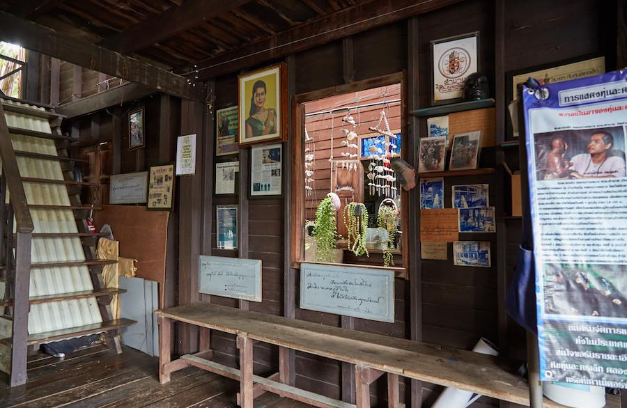Arthouse Interior
